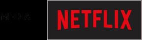 New York Business Attorney Social Proof Netflix